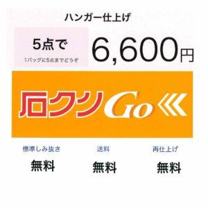 ishikuri-001