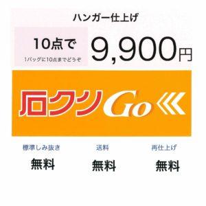 ishikuri-002