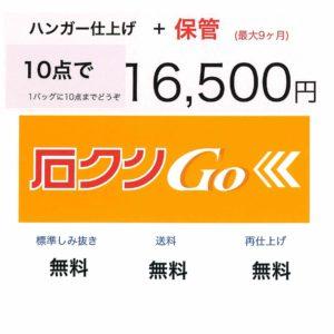 ishikuri-004
